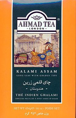 Ahmad Tea Of London