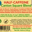HALF-CAFF Canton Square Blend Cups